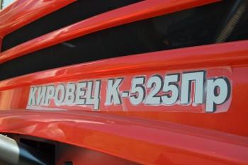 Nový Kirovec K-525